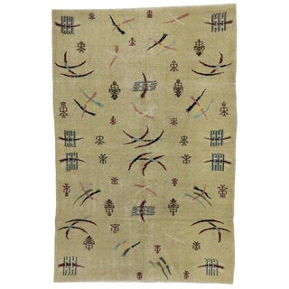 1960s Turkish Zeki Muren Distressed Rug For Sale