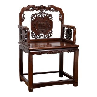 Chinese Rosewood 19th Century Chair with Hand-Carved Back and Arm Supports For Sale