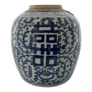 Antique Chinese Blue and White Double Happiness Motive Ginger Jar For Sale