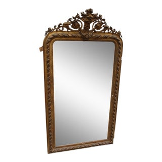 C.18 French Louis Philippe Gilt Wood Rococo Rival Mirror For Sale