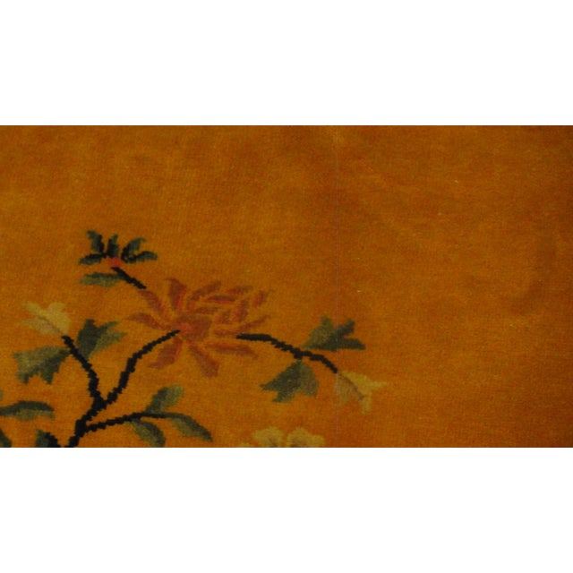 "Leon Banilivi Art Deco Rug -- 8' x 9'10"" - Image 2 of 3"