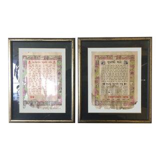 1970s Vintage Framed & Illustrated English & Sanskrit Text Calendar Sheets - a Pair For Sale