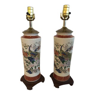Vintage Chinoiserie Peacock Table Lamps - A Pair