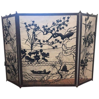 Japanese Iron Works Fire Screen For Sale