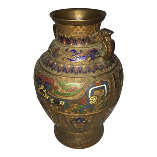 Asian Inlaid Enameled Bronze Vase For Sale