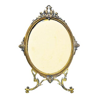 Gilt Bronze French Frame