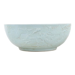 16th Century Chinese Ming Dynasty Blanc De Chine Shallow Relief Design Serving Bowl For Sale
