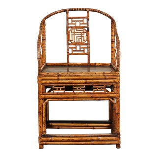 19th C. Chinese Bamboo Horseshoe Armchair For Sale