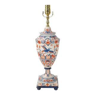 Vintage Imari Design Orange and Blue Trophy Cup Lamp For Sale