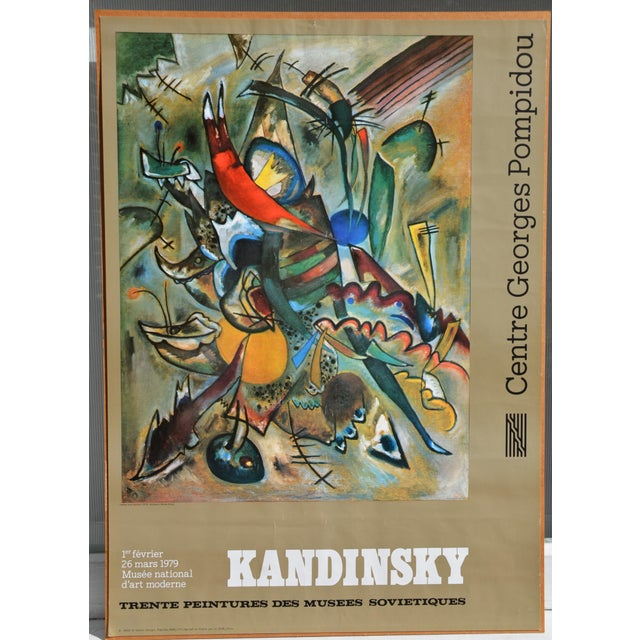 1979 Kandinsky at Centre Pompidou Poster - Image 2 of 9