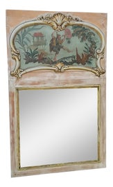 Image of French Country Mirrors