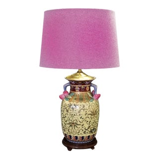 1960s Vintage Famille Rose Floral Chinese Table Lamp With Peaches For Sale