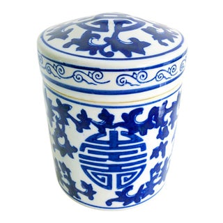 Blue & White Chinoiserie Porcelain Double Happiness Round Ginger Jar With Lid
