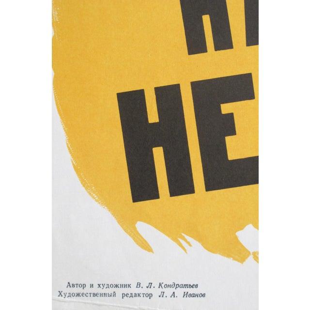 Mid-Century Modern Original Vintage Soviet Driving Safety Poster, 1963 For Sale - Image 3 of 6
