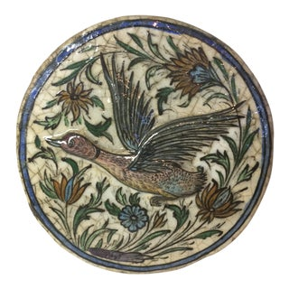 Antique 19th Century Persian Ceramic Tile For Sale