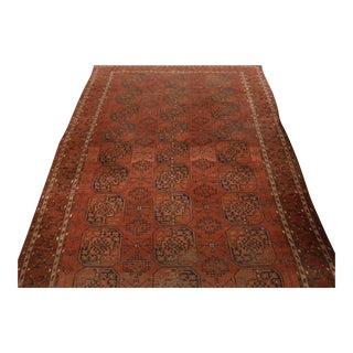 "Large Afghan Turkoman Carpet - 8' x 11'7"" For Sale"