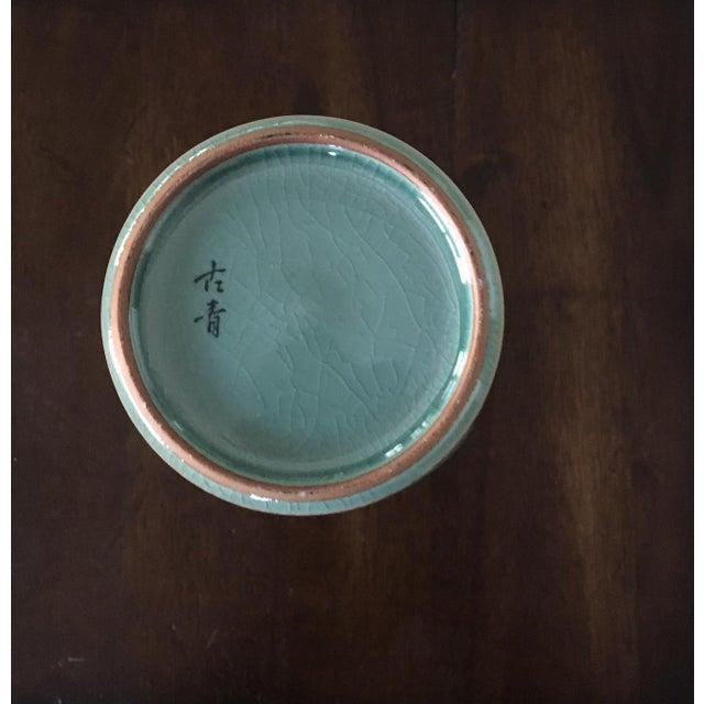 Korean Celadon 'Four Seasons' Mae Byeong Vase Signed by Ko Chung - Image 11 of 11