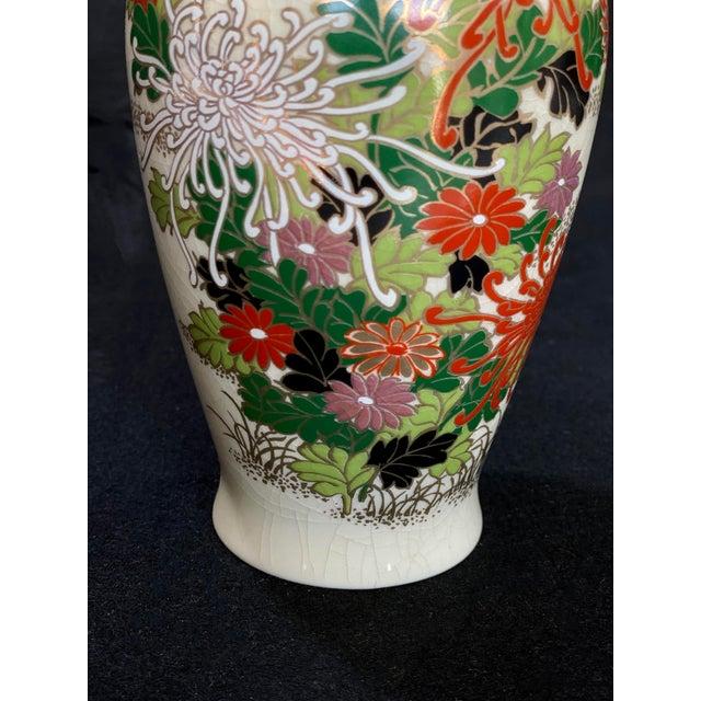 Mid 20th Century Vintage Japanese Porcelain Floral Motif Vase For Sale - Image 5 of 7