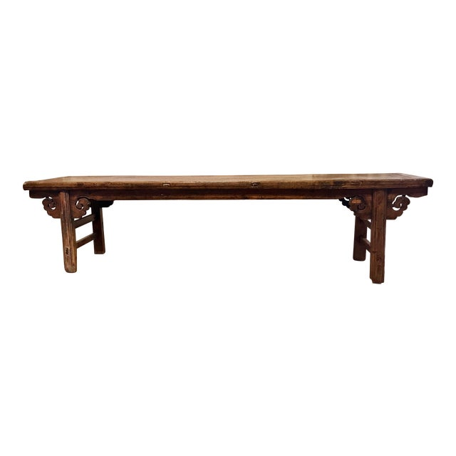 Chinese Antique Carved Wood Bench For Sale