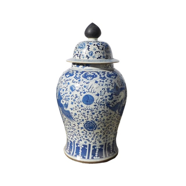 Chinese Blue & White Dragon Phoenix Temple Jar - Image 3 of 6