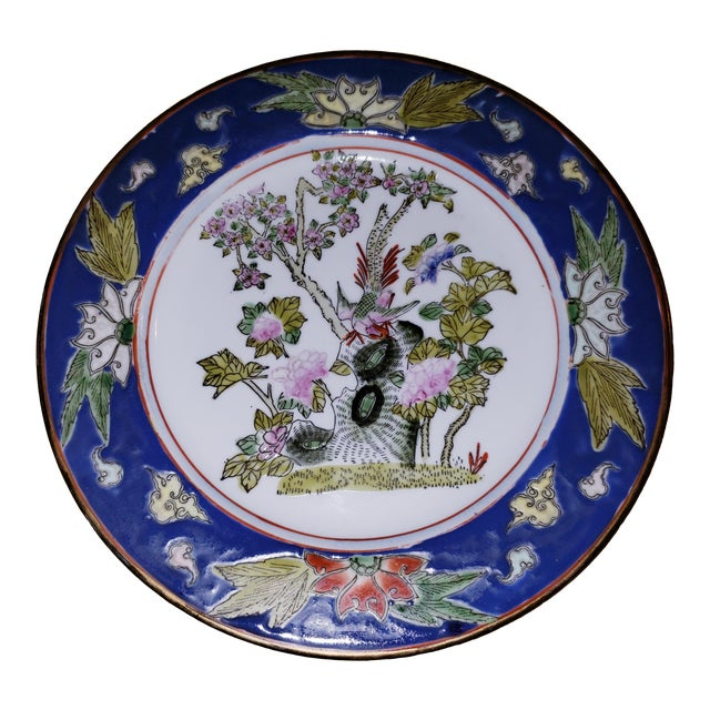 1880s Antique Qing Dynasty Tongzhi Porcelain Plate For Sale