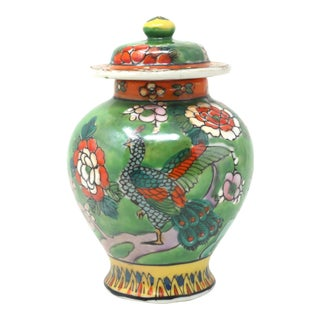 Vintage Petite Hand-Painted Birds and Flowers Temple Jar For Sale