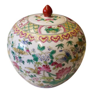 Chinese Mid 20th Century Famille Rose Ginger Jar