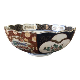 Red and Navy Imari Decorative Bowl For Sale