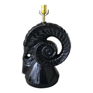 1960s Art Deco Style Rams Head Lamp For Sale