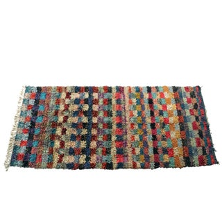 """Vintage Boucherouite Carpet - 9'2"""" X 4'1"""""""