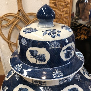 Large Asian Blue and White Jar With Lid Preview