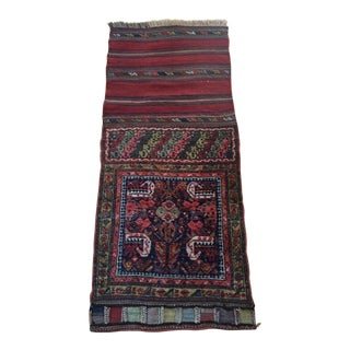 Early 20th Century Vintage Kurdish Bag Face Rug - 2′1″ × 4′9″ For Sale