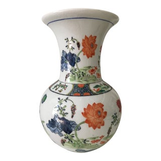 Large, 1960s Chinoiserie Porcelain Floral Poppy Vase For Sale
