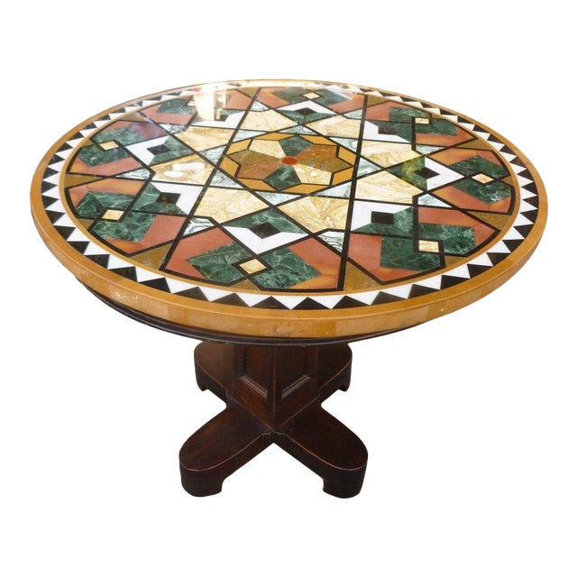 1990s Empire Stunning & Stylish Pietra Dura Inlaid Marble Table For Sale