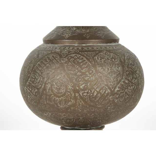 Mid 19th Century Mid 19th Century Tall Brass Middle Eastern Vase For Sale - Image 5 of 7