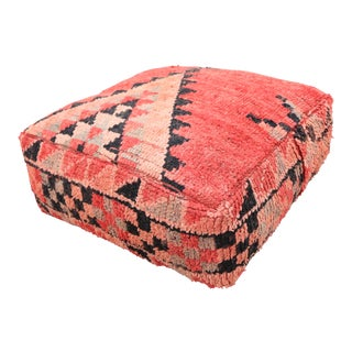 Moroccan Floor Pouf With Insert For Sale