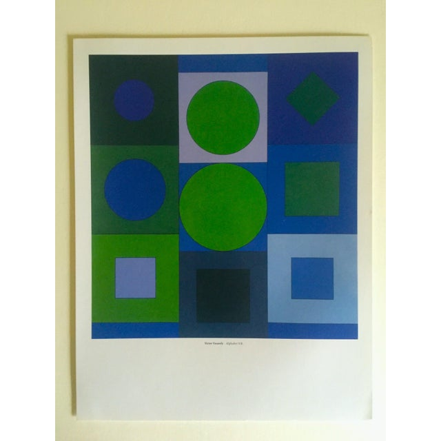 "Victor Vasarely Vintage Op Art Modernist Geometric Lithograph Print "" Alphabet v.b. "" 1960 For Sale - Image 13 of 13"
