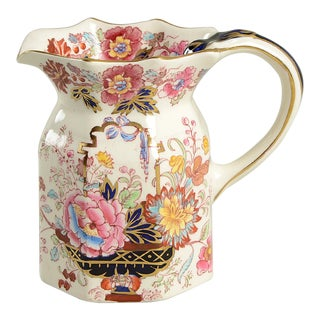 Mason's Brocade Fenton 12 Oz Jug For Sale