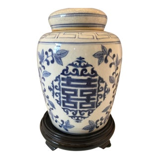 Chinoiserie Blue & White Ginger Jar With Stand