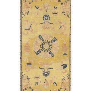 "Antique Chinese Peking Rug - 3'10"" X 6'10"" Preview"
