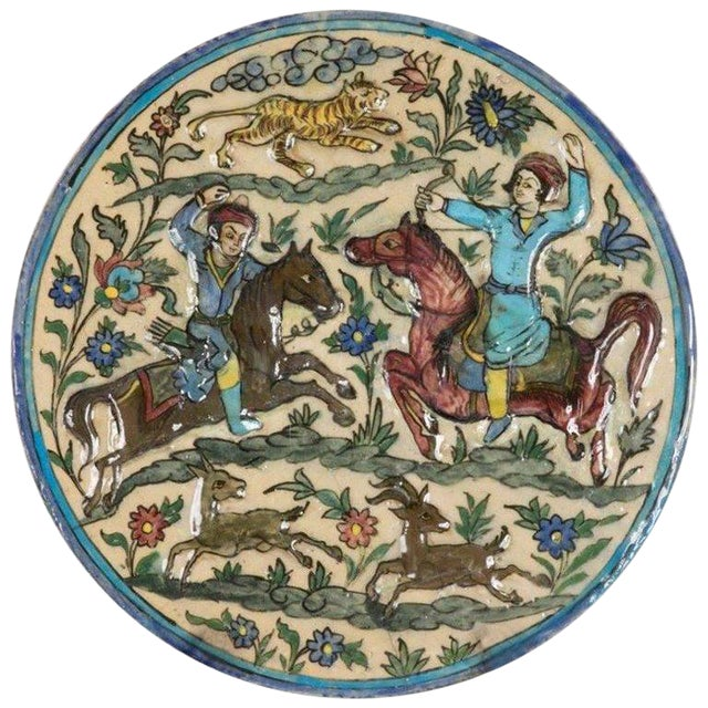 Glazed Persian Ceramic Rondel With Archers on Horseback For Sale
