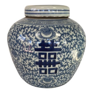 Blue and White Chinese Double Happiness Ginger Jar