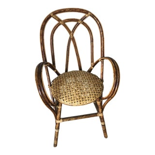 1970s Vintage Reed & Wicker Woven Paris Café Chair For Sale
