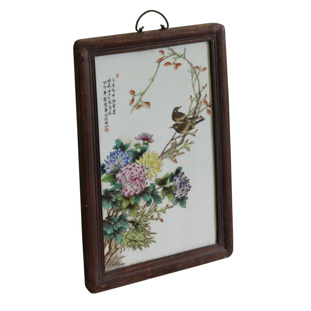 Chinese Rectangular Rosewood Porcelain Flower Birds Scenery Wall Plaque For Sale - Image 4 of 8