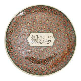 Polychrome Hand Painted Ceramic Decorative Plate For Sale