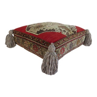 1980s Turkish Medallion Wool Pouf For Sale