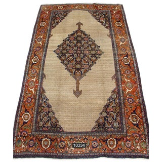 Hamadan Rug from West Persia For Sale