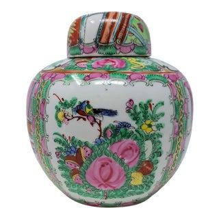 Vintage Rose Medallion Melon Jar Japanese Porcelain Hand Painted in Hong Kong For Sale