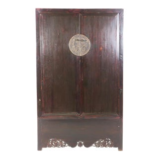 19th Century Chinese Dark Elm Armoire Wedding Cabinet For Sale