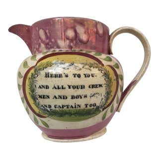 1820s Antique Sunderland Pink Lustreware Sweetheart's Pitcher For Sale